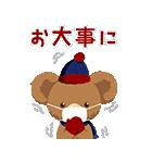 動く!ユニベアシティ(かわいく敬語)(個別スタンプ:18)