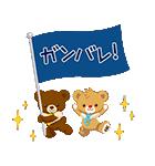 動く!ユニベアシティ(かわいく敬語)(個別スタンプ:19)