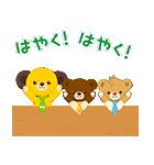 動く!ユニベアシティ(かわいく敬語)(個別スタンプ:21)
