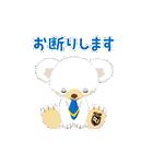 動く!ユニベアシティ(かわいく敬語)(個別スタンプ:23)