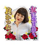 ブルゾンちえみ with B ボイススタンプ(個別スタンプ:01)
