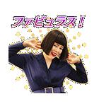 ブルゾンちえみ with B ボイススタンプ(個別スタンプ:02)