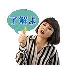 ブルゾンちえみ with B ボイススタンプ(個別スタンプ:04)