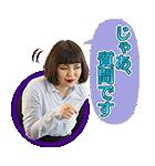 ブルゾンちえみ with B ボイススタンプ(個別スタンプ:06)