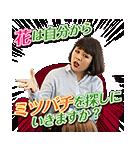 ブルゾンちえみ with B ボイススタンプ(個別スタンプ:07)
