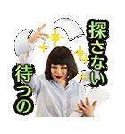 ブルゾンちえみ with B ボイススタンプ(個別スタンプ:08)