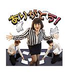 ブルゾンちえみ with B ボイススタンプ(個別スタンプ:10)