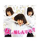 ブルゾンちえみ with B ボイススタンプ(個別スタンプ:11)