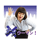 ブルゾンちえみ with B ボイススタンプ(個別スタンプ:12)