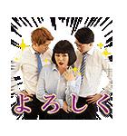 ブルゾンちえみ with B ボイススタンプ(個別スタンプ:13)