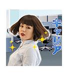 ブルゾンちえみ with B ボイススタンプ(個別スタンプ:14)