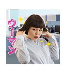 ブルゾンちえみ with B ボイススタンプ(個別スタンプ:15)