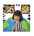 ブルゾンちえみ with B ボイススタンプ(個別スタンプ:18)