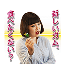ブルゾンちえみ with B ボイススタンプ(個別スタンプ:19)