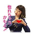 ブルゾンちえみ with B ボイススタンプ(個別スタンプ:22)