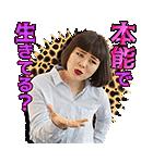 ブルゾンちえみ with B ボイススタンプ(個別スタンプ:24)
