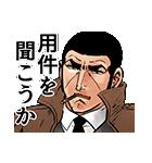 動くゴルゴ13(個別スタンプ:02)
