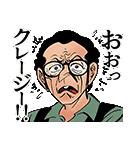 動くゴルゴ13(個別スタンプ:03)