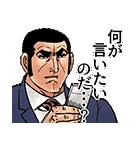 動くゴルゴ13(個別スタンプ:07)