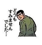 動くゴルゴ13(個別スタンプ:08)