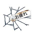 動くゴルゴ13(個別スタンプ:14)