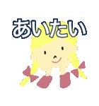 かわいい女の子のスタンプ 日常で使う言葉(個別スタンプ:02)