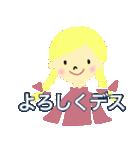 かわいい女の子のスタンプ 日常で使う言葉(個別スタンプ:08)