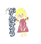かわいい女の子のスタンプ 日常で使う言葉(個別スタンプ:29)
