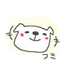 <ふみさん>に贈る犬スタンプ(個別スタンプ:04)