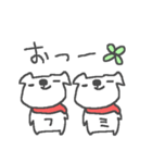 <ふみさん>に贈る犬スタンプ(個別スタンプ:06)