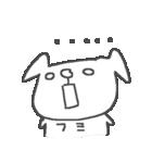 <ふみさん>に贈る犬スタンプ(個別スタンプ:17)