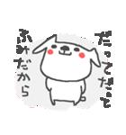 <ふみさん>に贈る犬スタンプ(個別スタンプ:21)