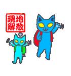 ねこちゅうじん 旅行パック(個別スタンプ:02)