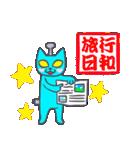 ねこちゅうじん 旅行パック(個別スタンプ:03)