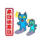 ねこちゅうじん 旅行パック(個別スタンプ:04)