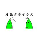バッタのラッシー その3(個別スタンプ:01)