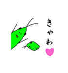 バッタのラッシー その3(個別スタンプ:02)