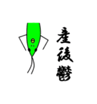 バッタのラッシー その3(個別スタンプ:03)