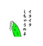 バッタのラッシー その3(個別スタンプ:06)