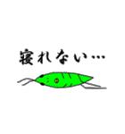 バッタのラッシー その3(個別スタンプ:09)