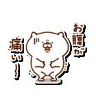 不調を訴える猫(個別スタンプ:03)