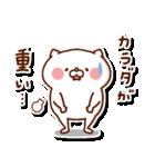 不調を訴える猫(個別スタンプ:20)