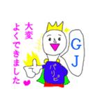超ひらき直り☆パリピ王子(個別スタンプ:01)