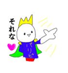 超ひらき直り☆パリピ王子(個別スタンプ:03)