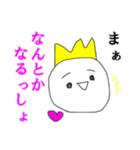 超ひらき直り☆パリピ王子(個別スタンプ:04)