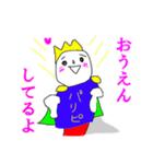 超ひらき直り☆パリピ王子(個別スタンプ:05)
