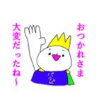 超ひらき直り☆パリピ王子(個別スタンプ:06)