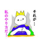超ひらき直り☆パリピ王子(個別スタンプ:07)