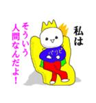超ひらき直り☆パリピ王子(個別スタンプ:08)
