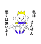 超ひらき直り☆パリピ王子(個別スタンプ:10)